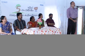 Mathrubhumi SEED Season Watch Training 2013-14