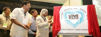 A P J ABDUL KALAM AT LOVE PLASTIC LAUNCH